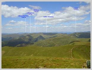 Вид с г.Близница на г.Догяска (1,761 м.). Северо-Западное направление.