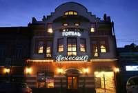 Готельно-ресторанний комплекс РЕНЕСАНС