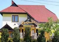 Туристичний комплекс СКОРПІОН