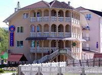 Готель «Славутич-Закарпаття»