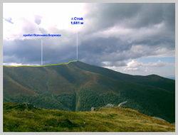 Выход на гору Стой. Вид со стороны северо-западного склона г.В.Верх