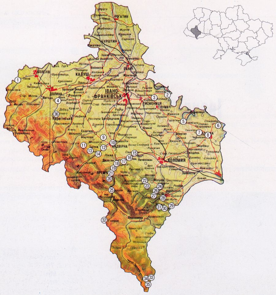 GEOLOGICAL LANDMARKS OF UKRAINE, carpaty.net